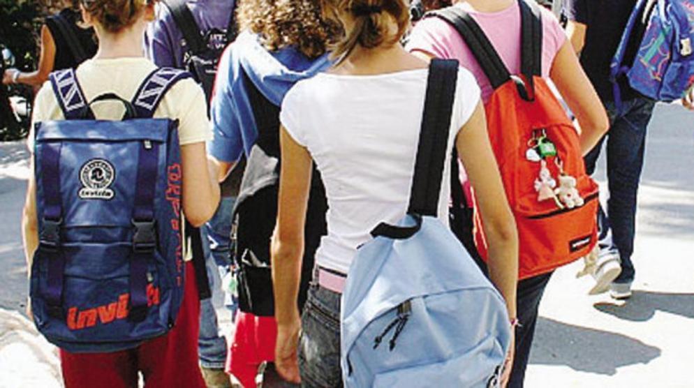 Minori Accompagnati