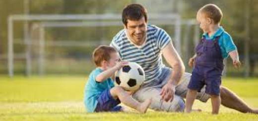 Gioco con Figli